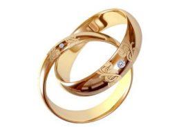 Кольца обручальные – как их выбрать
