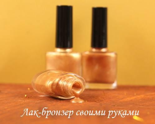 Делаем натуральный лак для ногтей в домашних условиях
